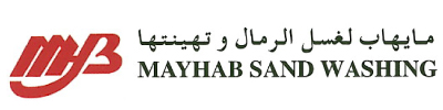 Mayhab Sand Washing