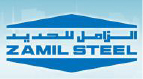 Zamil Steel Industries