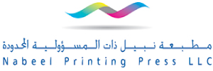 Nabeel Printing Press LLC
