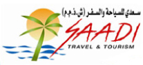 Saadi Travels & Tourism LLC