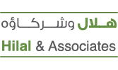 Hilal & Associates Advocates & Legal Consultants