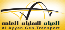Al Ayyan Group of Establishment