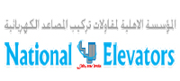 National Elevators