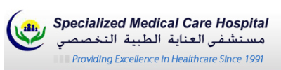 Specialized Medical Care Hospital