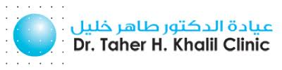 Dr. Taher H. Khalil Clinic
