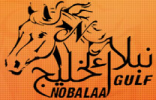 Nobalaa Gulf Labour Supply