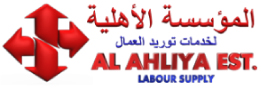 Al Ahliya Labour Supply Establishment