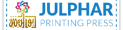 Julfar Printing Press