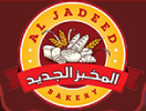 Al Jadeed Bakery LLC