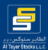 Al Tayer Stocks LLC