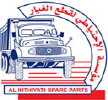 Al Ihthiyati Auto Spare Parts Establishment