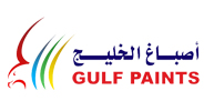 Gulf Paints & Adhesives Factory