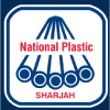 National Plastic & Building Matl Industries LLC