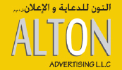 Alton Advertising LLC
