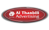 Al Thanbili Advertising