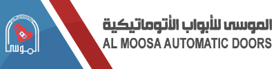 Al Moosa Automatic Doors