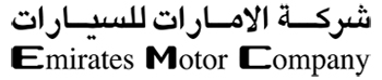 Emirates Motor Co.
